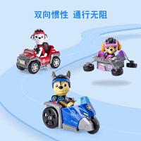汪汪队立大功PAW PATROL儿童玩具车巡逻车男孩女孩玩具车小狗迷你救援车