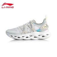 李宁跑步鞋男鞋2020新款李宁弧减震回弹跑鞋鞋子男士低帮运动鞋ARHQ043