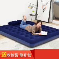 帐篷充气床双人气垫床单人加大加厚充气床垫家用午休床户外便携床d +枕头