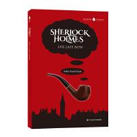 Sherlock Holmes His Last Bow 福尔摩斯探案全集之最后的致意 英文版原著