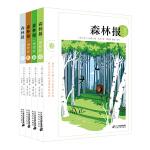 森林�� 博物版 共4�� (春 夏 秋 冬)