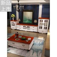 地中海电视柜茶几组合套装简约 美式风格实木现代田园客厅家具定制 组装