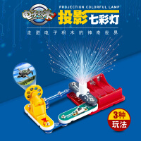 电学小子电子积木科技小制作发明小学生stem科教具物理电路科学实验玩具