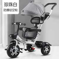儿童三轮车1-3岁小孩童车大号脚踏车婴儿推车2-6岁宝宝自行车轻便