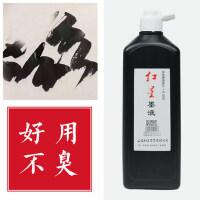 红星墨汁墨液正品油烟墨水创作毛笔字书法专用国画植物胶不滞笔不发臭450ml/180cc
