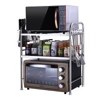 心家宜厨房置物架微波炉烤箱架子2层不锈钢一体家用1层多功能收纳