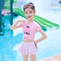 儿童泳衣女童夏季分体裙式中大童游泳衣女孩可爱宝宝泳装