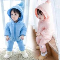 冬季新款 0-2岁新生儿婴幼儿童装纯色连帽毛球拉链连体衣哈衣棉衣