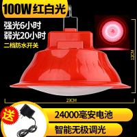 停电应急灯家用充电灯泡 夜市摆摊地摊照明亮LED节能无线户外灯