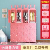 衣柜简约现代经济型实木板式简易木质柜子3门4门卧室组装衣橱 6门以上
