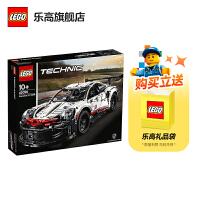 LEGO乐高积木 机械组Technic系列 42096 保时捷Porsche 911 RSR赛车 玩具礼物