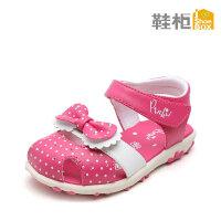 SHOEBOX/鞋柜 夏季新款女童鞋 蝴蝶结圆头魔术贴包头女童凉鞋