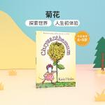 顺丰发货 Chrysanthemum 我的名字克丽桑丝美美菊花 美国Top 100百本必读英文原版童书 纽伯瑞奖 因为