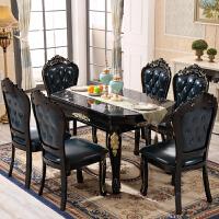 欧式餐桌椅组合大理石实木伸缩圆桌美式色家具饭桌小户型