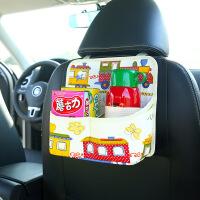 可水洗汽车椅背挂袋座椅支架收纳袋儿童后座收纳盒储物袋
