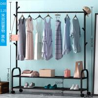 【新品特惠】卧室落地凉衣架室内单杆式晾衣杆挂衣服架子家用晒衣架折叠晾衣架 1个