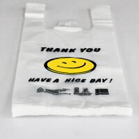 背心笑脸市超市购物塑料袋小号加厚方便食品大号手提包装袋子批发 5丝厚 40*65cm【2扎100只】