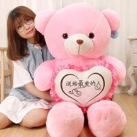 熊猫毛绒玩具布偶公仔女孩睡觉抱可爱1.6狗熊大熊熊洋娃娃抱抱熊