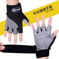 健身手套男女器械训练单杠锻炼护腕动感单车瑜伽防滑护掌运动装备