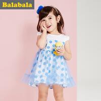 巴拉巴拉女童连衣裙小童宝宝夏季童装儿童裙子纱网淑女裙