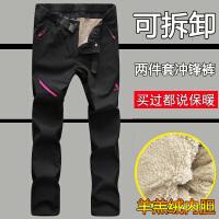 冬季冲锋裤男女可拆卸内胆加绒加厚户外防水软壳登山滑雪裤新品