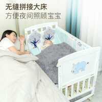 婴儿床拼接大床可移动白色宝宝小床新生儿童欧式bb实木质摇篮折叠