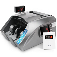 【下单立减50元】得力3910A银行专用国标B类点钞机 新版人民币验钞机 三屏语音USB升级