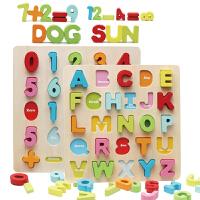 宝宝数字母拼图积木男孩小女孩早教益智儿童玩具0-1-2-3周岁4-6-7