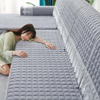 559714沙发垫简约现代防滑坐垫四季通用沙发套全包沙发套罩一套全盖
