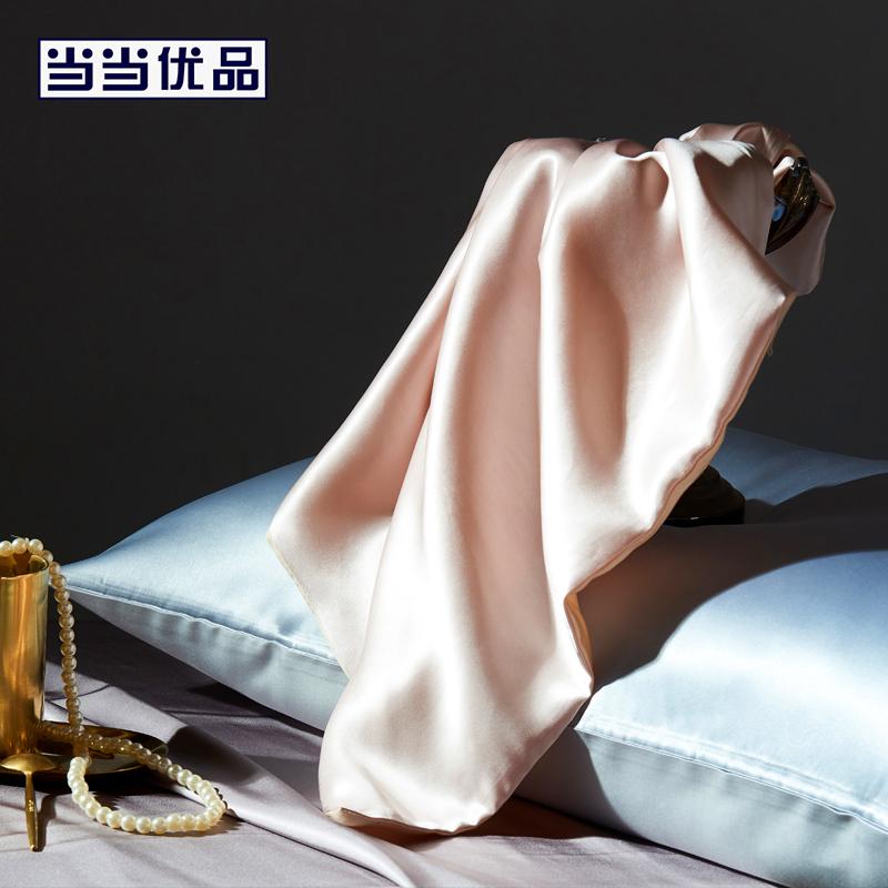 当当优品枕罩 真丝单条装枕套48*74cm 薄藕粉