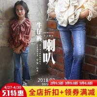 女童牛仔裤2018春装新款韩版中大儿童毛边喇叭裤女孩时尚休闲裤子