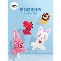 可爱创意uek挂件公仔小号个性包包布玩偶儿童卡通书包小饰品玩具