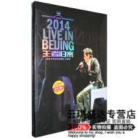 【正版现货】王杰:王者归来世界巡回演唱会北京站 DVD 诚利千代
