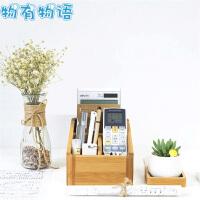 遥控器收纳盒 桌面收纳盒办公杂物整理收纳盒茶几收纳盒
