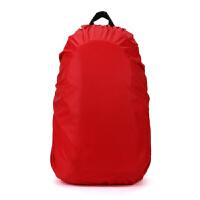 户外背包防雨罩登山包大容量防水罩双肩包防尘罩防水套35L-80L 红色 35至40升