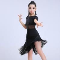 新款儿童拉丁舞裙女童舞蹈服装夏季少儿练功比赛演出服女孩流苏裙