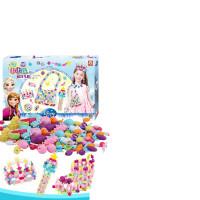 串珠子 儿童手工DIY材料包波普益智无绳穿手链项链女孩玩具