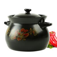 砂锅耐高温养生炖汤煲陶瓷汤锅家用煮粥汤煲明火燃气直烧炖锅 2.85升适合3-4人