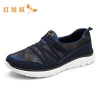 红蜻蜓新款男鞋春夏季网面低帮防滑时尚百搭透气休闲鞋-