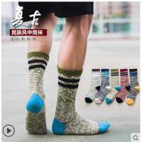 袜子男长袜中筒袜潮流韩版加厚纯棉袜男士防臭百搭秋季保暖