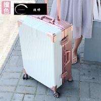 铝框拉杆箱万向轮男直角防刮旅行箱小清新韩版学生密码箱行李箱女
