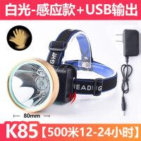 LED强光感应头灯可充电电筒矿灯打猎米头戴式超亮防水夜钓鱼3000