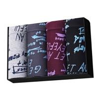 4条男士莫代尔内裤高中学生平角裤青少年运动底裤男生四角裤 XXX