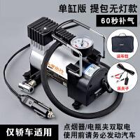 【支持礼品卡】大功率车载充气泵双缸便携式高压汽车用12V电动轮胎打气泵z5z