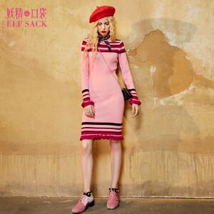 妖精的口袋危险天使秋装新款条纹修身复古连衣裙女中裙子