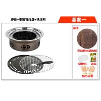 圆形无烟烧烤炉室内商用家用木炭不锈钢韩式烤肉炉户外便携烧烤架 套餐一 含铁网