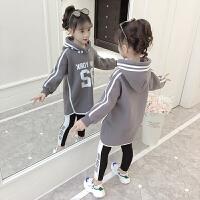 童装女童套装秋冬装新款中大儿童卫衣女孩洋气时髦两件套潮衣