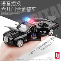 儿童玩具车男孩汽车模型 仿真特警110警车合金车模型