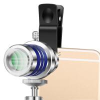 手机望远镜 单筒高清高倍夜视非红外人体透视演唱会拍照手机望远镜 宝蓝+WN夹 手机望远镜