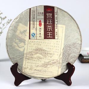 【一件 42片】2008年瑞贡(宫廷茶王)熟茶 357克/片